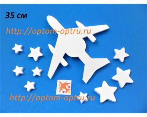Самолеты военные из пенопласта 35 см. ( 3 шт. )