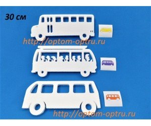 Автобусы из пенопласта 30 см ( 3 шт. )