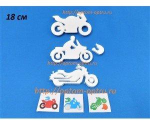 Мотоциклы из пенопласта 22 см. ( 3 шт. )