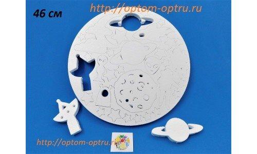 Набор Космонавта из пенопласта 46 см ( 1 шт. )