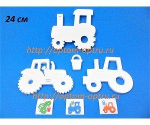 Тракторы из пенопласта  24 см. (3 шт.)