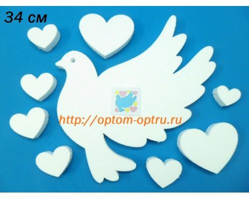 Голубь в сердечках из пенопласта 34см. ( 1 шт. )