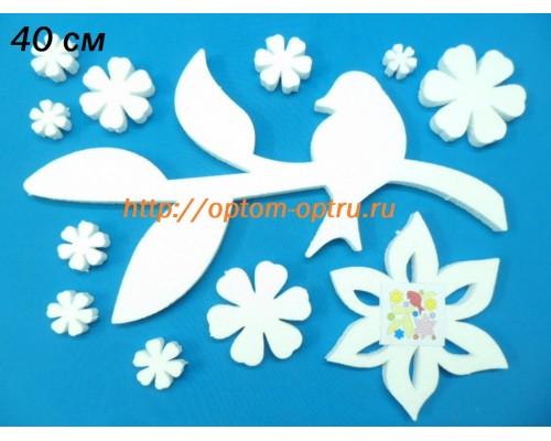 Птица на ветке и цветок  из пенопласта 40 см. ( 1 шт. )