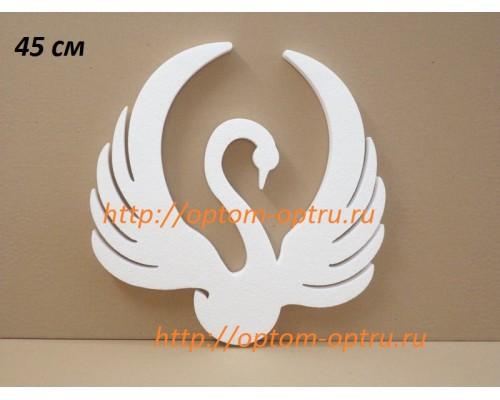 Лебедь из пенопласта 45 см х 35 мм. ( 1 шт. )