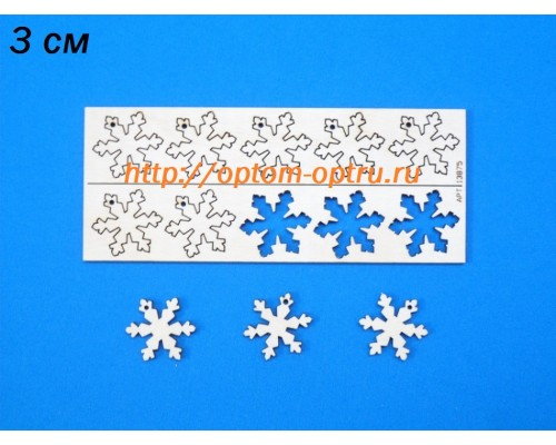 """Заготовка из фанеры 3 мм набор """"Снежинка №6"""" 3 см. Кол-во 1 набор"""