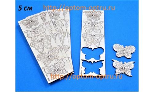 """Заготовка из фанеры 3 мм """"Набор бабочек № 2, 5 см."""" ( Кол-во 1 набор )"""