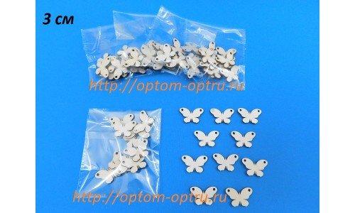 """Заготовка из фанеры 3 мм """"бабочка 3 см"""" в упаковке (10 шт). ( 1 упк )"""