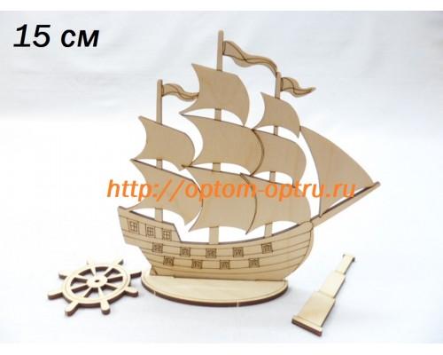 """Заготовка из фанеры 3 мм набор """"Корабль на подставке, 15 см"""". Кол-во 1 набор"""