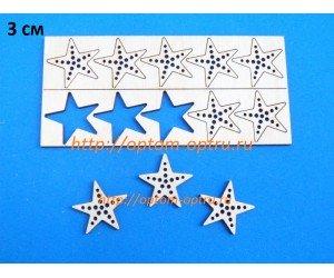 """Заготовка из фанеры 3 мм набор """"Звезда №2, 3 см."""" Кол-во 1 набор"""