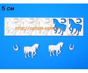 """Заготовка из фанеры 3 мм набор """"Лошадь"""" 5 см. Кол-во 1 набор"""