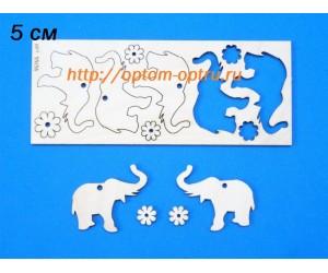 """Заготовка из фанеры 3 мм набор """"Слон с поднятым хоботом 5 см."""" Кол-во 1 набор"""