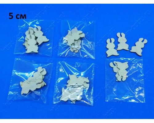 """Заготовка из фанеры 3 мм """"Заяц простой 5 см"""" в упаковке (5 шт). ( 1 упк )"""