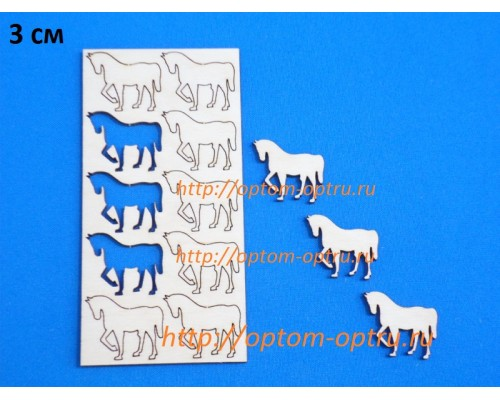 """Заготовка из фанеры 3 мм набор """"Лошадь"""" 3 см. Кол-во 1 набор"""