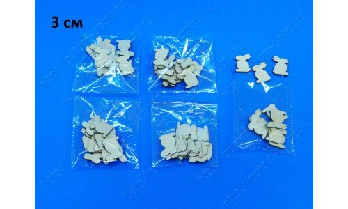 """Заготовка из фанеры 3 мм """"Заяц №3 3 см"""" в упаковке (10 шт). ( 1 упк )"""