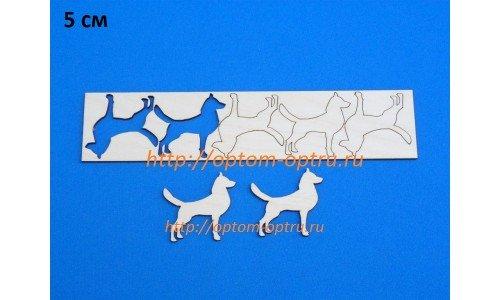 "Заготовка из фанеры 3 мм набор собака ""Овчарка 5 см."" Кол-во 1 набор"