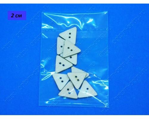 """Заготовка из фанеры 3 мм """"пуговка треугольник 2 см"""" в упаковке 10 шт. ( 1 упк )"""