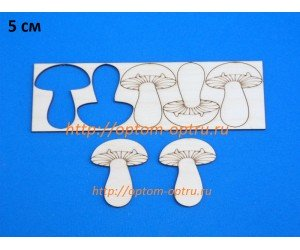 """Заготовка из фанеры 3 мм набор гриб """"Сыроежка 5 см."""" Кол-во 1 набор"""