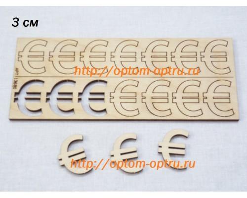 """Заготовка из фанеры 3 мм набор """"Знак евро 3 см."""" Кол-во 1 набор"""