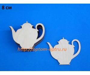 """Заготовка из фанеры 3 мм """"Чайник 8 см."""" ( 5 шт )"""