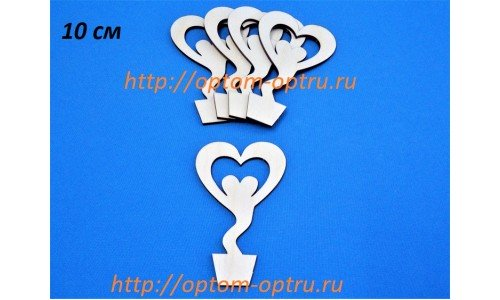 """Заготовка из фанеры 3 мм топиарий """"Сердце с сердцем  10 см."""" ( 5 шт.)"""