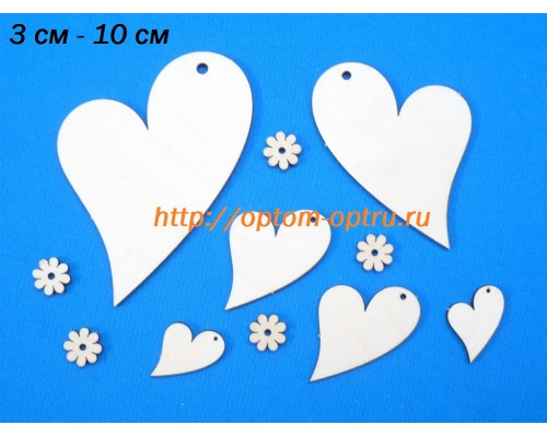 """Заготовка из фанеры 3 мм набор """"Сердечки несимметричные"""" от 3 см до 10 см. Кол-во 1 набор"""