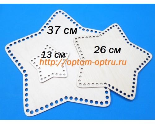 """Набор донышки для корзин из фанеры 3 мм """"звезды"""" ( 1 набор )"""