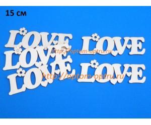 """Заготовка из фанеры 3 мм слова """"Love 15 см."""" ( 1 шт )"""