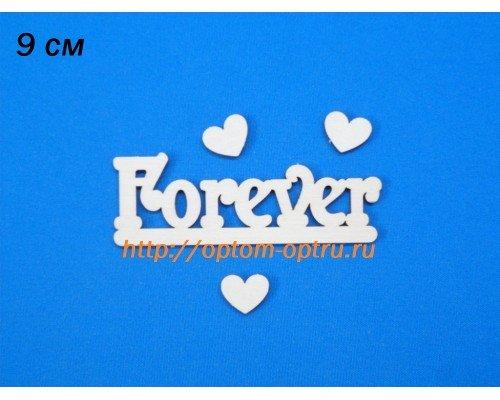 """Заготовка из фанеры 3 мм слово """"Forever"""" 9 см. ( 5 шт )"""