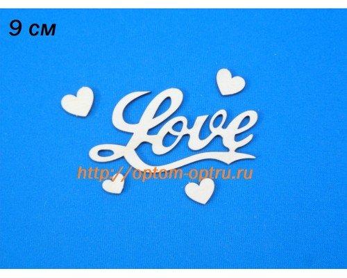 """Заготовка из фанеры 3 мм слово """"Love"""" 9 см. ( 5 шт )"""