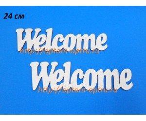 """Заготовка из фанеры 3 мм слова """" Welcome 24 см."""" ( 1 шт )"""