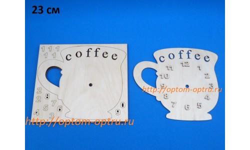 """Заготовка из фанеры 3 мм часы """"Кружка кофе"""" 24 см. ( 1 шт )"""
