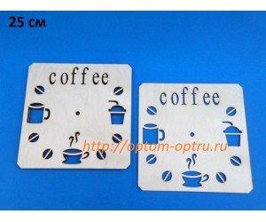 """Заготовка из фанеры 3 мм часы """"Кофе"""" 24 см. ( 1 шт )"""