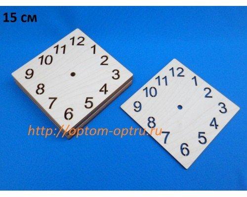 """Заготовка из фанеры 3 мм часы """"Ромб 15 см."""" ( 1 шт.)"""