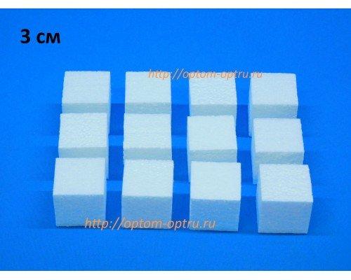 Кубики из пенопласта 3 см. ( в упк 12 шт)