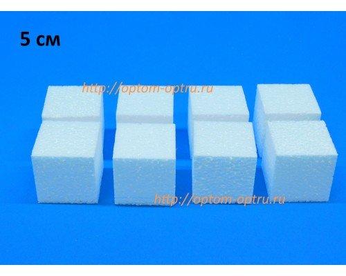 Кубики из пенопласта 5 см. Кол-во 8 шт
