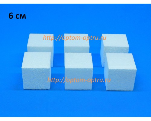 Кубики из пенопласта 6 см. Кол-во 6 шт