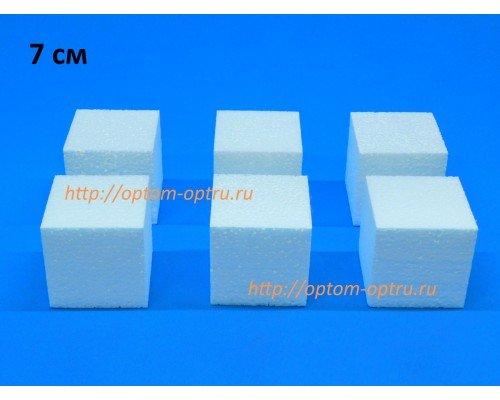 Кубики из пенопласта 7 см. Кол-во 6 шт