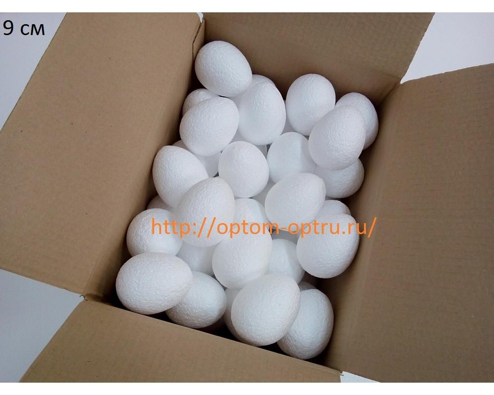 Яйцо из пенопласта 9х7 см. Кол-во 72 шт.