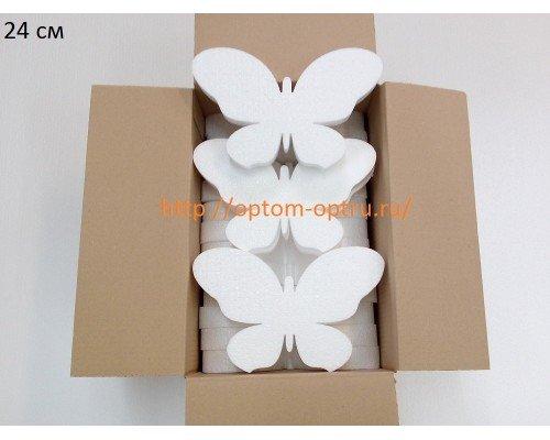 Бабочка из пенопласта 24 см. ( 5 шт. )