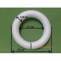 Кольцо из пенопласта 24 см. (8 шт.)